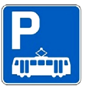 پارک سوار