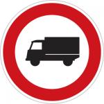 تابلوهای راهنمایی و رانندگی ورود کامیون ممنوع