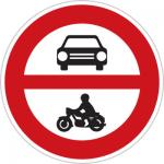 تابلوهای راهنمایی و رانندگی عبور وسائل نقلیه موتوری ممنوع
