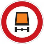 تابلوهای راهنمایی و رانندگی عبور وسائل نقلیه با محموله خطرناک ممنوع