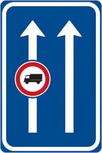 تابلو های راهنمایی و رانندگی محدودیت عبور کامیون در مسیر مشخص