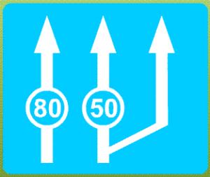 تابلوهای راهنمایی و رانندگی حداقل سرعت در خط عبور